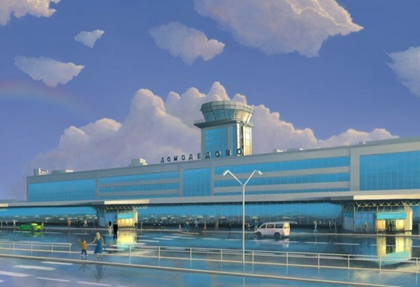 Название кировоград аэропорт